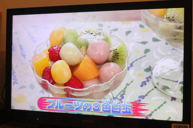 コウケンテツさんの「フルーツの3色白玉」[2020.06.11]
