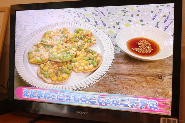 コウケンテツさんの「包丁を使わない料理:枝豆とトウモロコシのミニチヂミ」[2019.12.27]