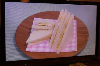 森のバター「アボカド」とチキンのサンドイッチ[2020.3.27]