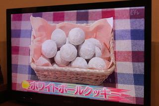 ホワイトボールクッキー[2020.3.17]