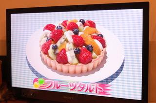 いちご、バナナ、ブルーベリーのフルーツタルト[2020.3.18]