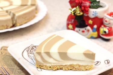ティラミス風マーブルレアチーズケーキを作ってみた!