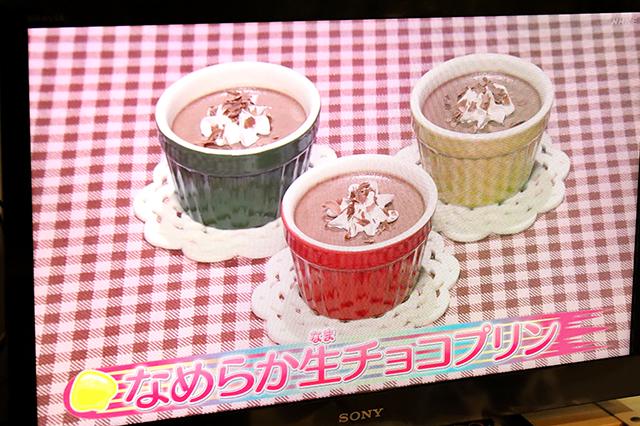 チョコ プリン レシピ